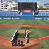 【大学野球観戦】ハマスタで横浜市長杯を観戦!2019ドラフト候補も登場!