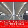 本日香港選挙 不可避の滞在で香港デモに巻き込まれたら 香港国際空港の現在 交通機関が停止し空港に足留めされたらどうするか