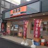 【聖地巡礼】おちこぼれフルーツタルト@東京都・東小金井、武蔵小金井