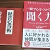 本2冊無料でプレゼント!(3395冊目)