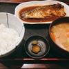 豚汁240円でおかわり自由な新宿の定食屋さん☆