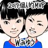 2019年卓球界を振り返る