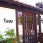 小沼ようすけ tsuu-鎌倉ーライブ