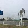 江戸サイへ