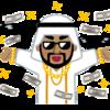 サウジアラビアへのサイバー攻撃