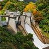 向道ダム(山口県周南)