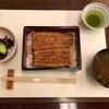 日本橋 鰻 伊勢定 本店 さんで鰻を食べました(*'▽')