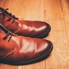 社会人の革靴のあれこれについて考えてみる