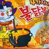 【韓国】「4가지치즈불닭볶음면(4種のチーズ・プルダックポックンミョン)」の巻