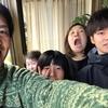岐阜県観光大使の感謝~須坂の素敵すぎる宿。~
