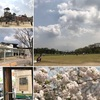 京都駅から徒歩15分の「梅小路公園」に行って来た!京都水族館も京都鉄道博物館もすぐ近くに~芝生広場や遊具がある公園に電車などが盛りだくさん~