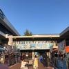 R的スタジアムガイドfile6【京都市体育館(ハンナリーズアリーナ)】