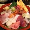 飯田橋【和食Diningうお座】のランチはお魚定食が超豊富!お魚メニューだけで10種類以上あって鮮度も抜群!