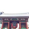 東京旅行〜グルメとゲームの2日目〜