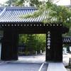 京都 青モミジの京都五山 南禅寺 絶景かな・・・