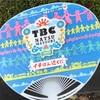 7/22 AKB48チーム8 TBC夏祭り → ベガルタ仙台プレシーズンマッチ