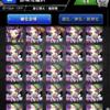 モンスト日記#045 甘味処
