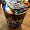 【食レポ】カップヌードル イカ墨ブラックシーフード ビッグを食べてみた。