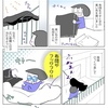 黒い布で布団干し…目指せ家事時短!