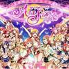 【スクスタ】ラブライブ!最新作「ラブライブ!スクールアイドルフェスティバル ALL STARS」ゲームアプリ解説