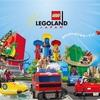レゴランドジャパンは子ども向けのテーマパーク?対象年齢は?何歳頃から楽しめる?