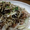 【みょうが】を使った主菜料理レシピってある?
