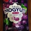 MOGYU!!! 明治チューインガム