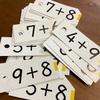一年生の宿題☆計算カードのオススメ!&おべんきょうソングとスピーカー