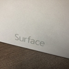 一時の気の迷いからSurface Pro3に手を出してしまった