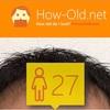今日の顔年齢測定 196日目