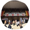 【雑記】我が家のパワースポット成田山に行ってきた!