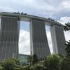 日本出国からシンガポール入国まで | 2017年8月シンガポール旅行1