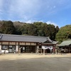 熊野神社(岡山県倉敷市林684)