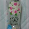 【伊藤園】Relax PEACH(リラックスピーチ)飲みましたよ。