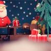一年のご褒美♡ブルベのクリスマス限定コフレ