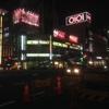 風俗費用も無かったので錦糸町のPXちゃに駆け込み、大らかなRちゃんに入る