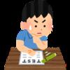 typescriptでテストを書く環境を作ってみた(mocha, chai)