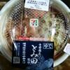 中華蕎麦とみ田監修 濃厚豚骨魚介中華そば
