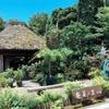 【鹿児島】結納や顔合わせにも◎雰囲気たっぷり♡「奄美の里」で食事しよう