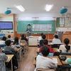 4年生:英語 お気に入りの部屋を案内しよう