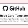 GitHub リポジトリの OGP (Social preview) 設定