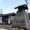 足湯の旅7 飯田わくわく広場(珠洲市)