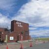 北海道・函館市の観光名所!!活火山や海産物で有名な恵山町の道の駅「なとわ・えさん」に行ってきた!~絶景を眺めながらの「昆布ソフト」は最高だった~