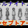 【PS4/リトルナイトメア】DLC第一弾 The Depths -深淵- 全コンセプトアート紹介【Little nightmares/ホラー】