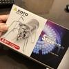 SOTO レギュレーターストーブ ST-310 を買ってみた