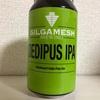 アメリカ GILGAMESH OEDIPUS IPA