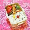 鶏もも肉メインなお弁当の記録3日分/My Homemade Boxed Lunch/ข้าวกล่องเบนโตะที่ทำเอง