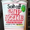 30%減塩で健康に優しいカップヌードルライトのような商品がカップ麺の主流になる!
