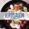 プロジェクト・エルサレム