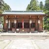 会津美里 伊佐須美神社